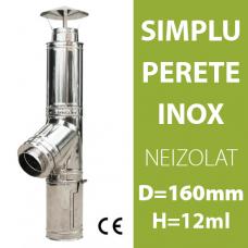 COS DE FUM INOX, NEIZOLAT, D=160mm, H=12m